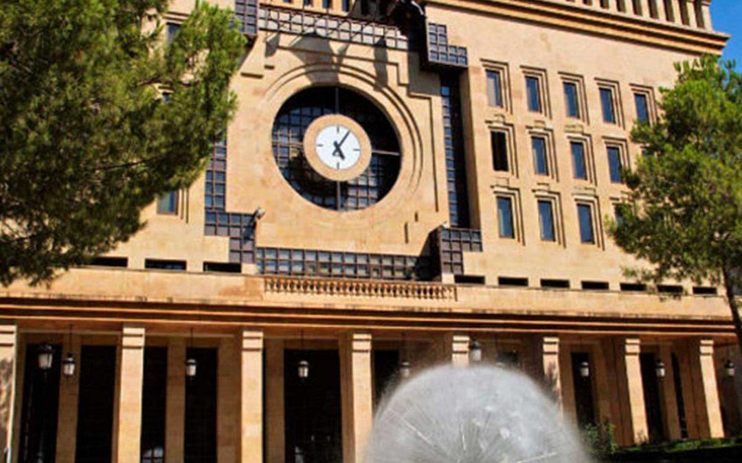 Información actualizada sobre tramitaciones en Ayuntamientos y otras administraciones de la provincia de Albacete durante el estado de alarma
