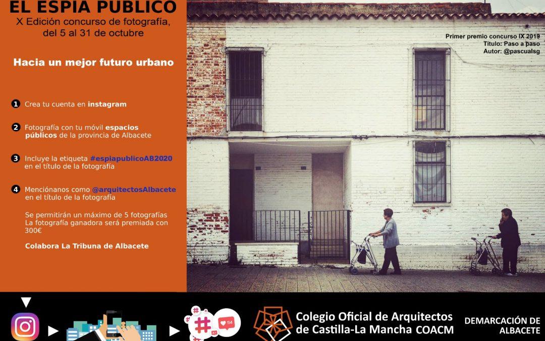 """Concurso de Fotografía """"El espía Público 2020"""""""